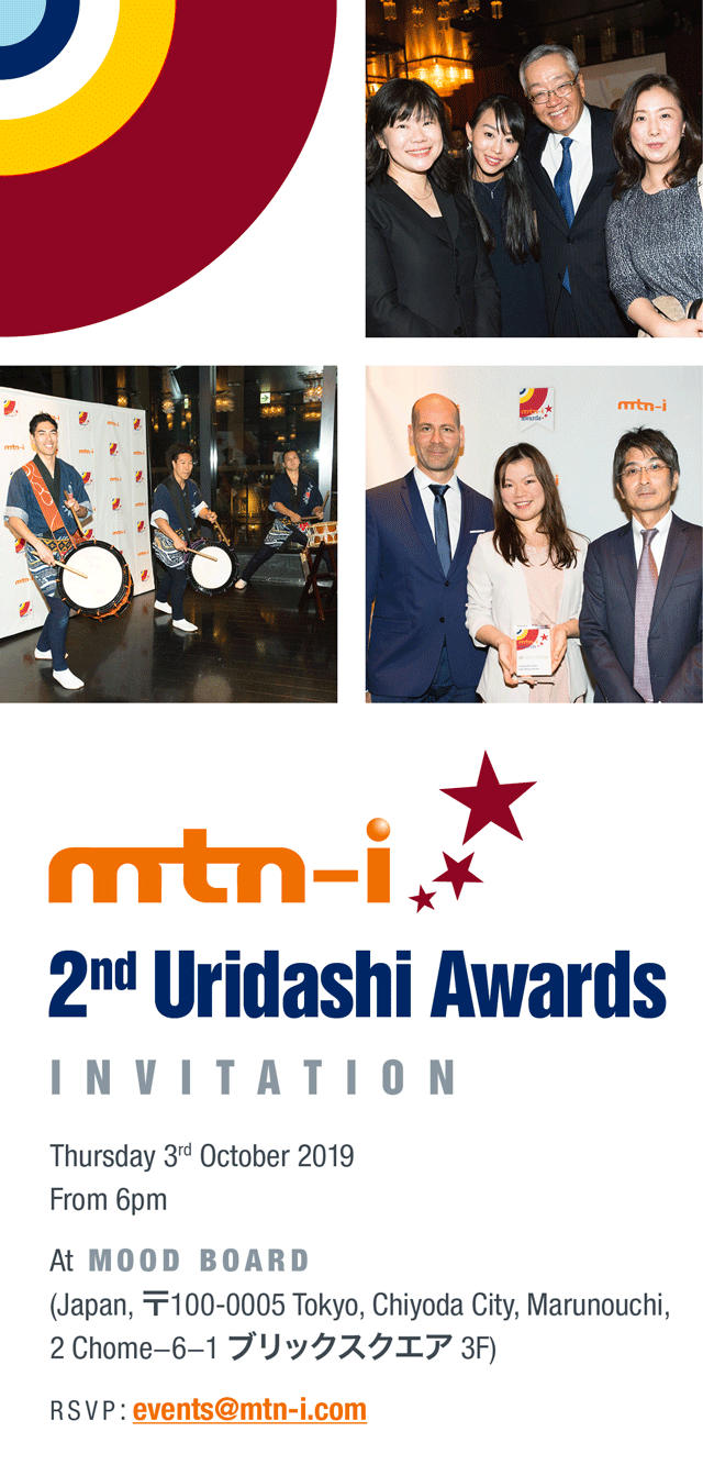 *INVITE* mtn-i 2nd Uridashi Awards