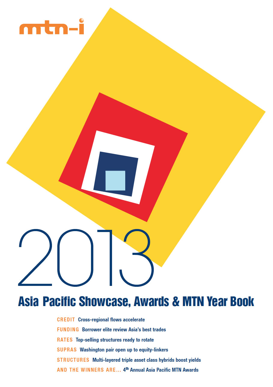 2013 Asia-Pacific Showcase, Awards & MTN Year Book